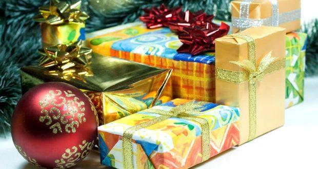 Les Bons de Noël 2020 sont disponibles à la Mairie